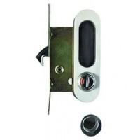 Ручка для раздвижных дверей с замочным механизмом Archie А-К 01/02-V2HH белый никель