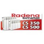 Биметаллические радиаторы RADENA (Италия)