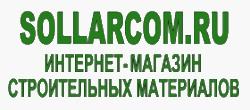 Интернет-магазин строительных материалов «Sollarcom.ru»